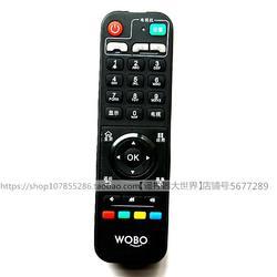 适用于我播网络数字电视机顶盒遥控器i5魔盒硬盘播放器Q5 i6通用