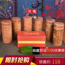 红豆杉杯子 红豆杉水杯 红豆杉茶杯 茶具 保健杯 木雕刻工艺品