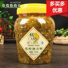 湖南特产青剁椒酱 坛坛乡脆鲜剁青椒 1.15kg蒸鱼头剁椒小米辣调料