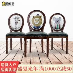 欧式实木餐椅 美式乡村复古做旧餐椅靠背椅子酒店咖啡厅桌椅