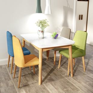 实木餐桌椅组合饭桌现代简约家用北欧餐桌长方形小户型钢化玻璃桌