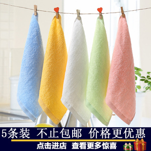 10条更竹纤维小毛巾四方巾婴儿童幼儿园方巾洗脸面巾比纯棉好