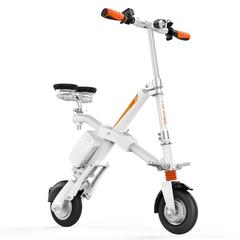 爱尔威E6 X型折叠电动自行车 成人时尚便携锂电代步电动车