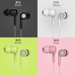 BYZ SE378耳塞式耳机oppo小米45华为vivo苹果6 Plus手机通用6S带麦克风打接电话女生潮音乐听歌重低音炮耳麦