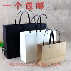 纸袋定制 手提袋 纸袋印logo 牛皮纸袋订做袋
