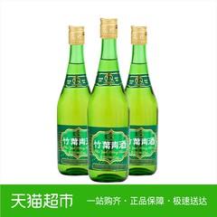 山西汾酒杏花村 竹叶青酒38度玻竹475mL3瓶装露酒