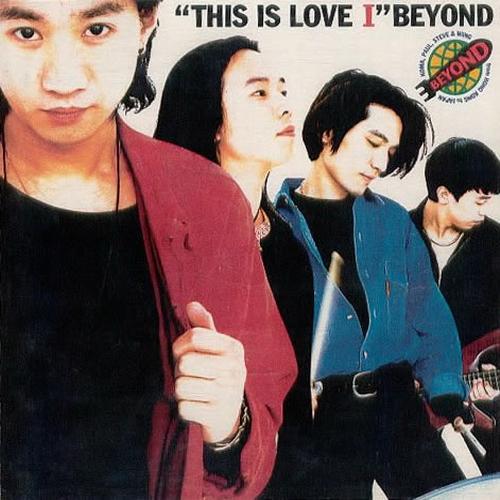 Beyond This is love I 纪念T恤推出 T2kKVgXnhbXXXXXXXX_!!366466528